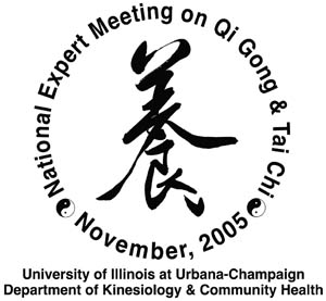 Logo for National Expert Meeting on Qi Gong and Tai Chi
